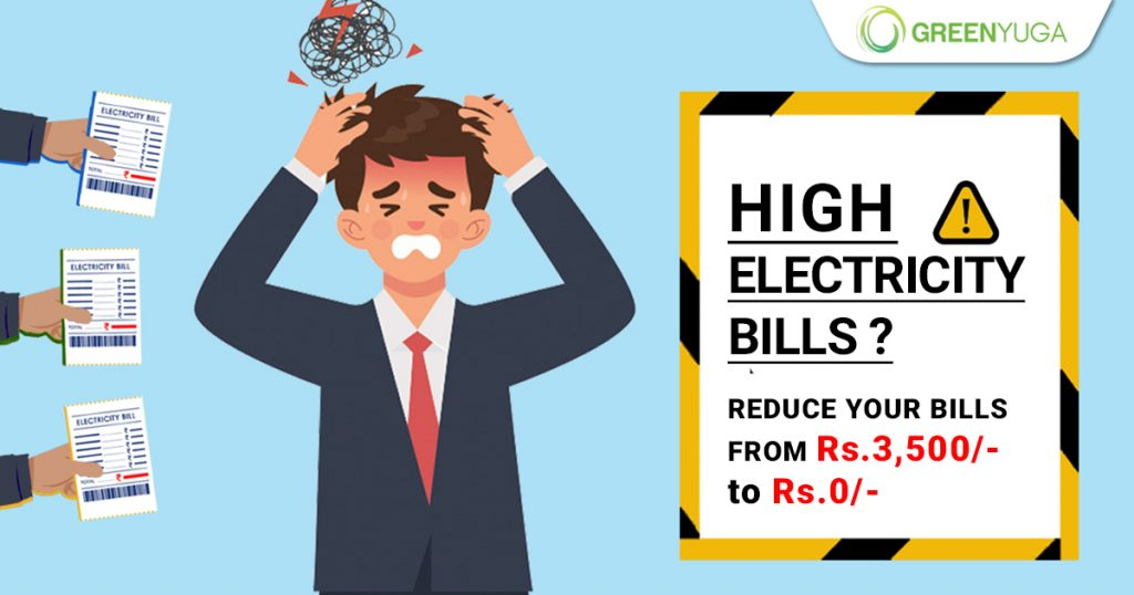 how to reduce your electricity bills
